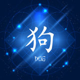 Chien chinois de signe de zodiaque Photos stock
