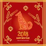 Chien de papier chinois heureux de coupe de carte de la nouvelle année 2018 dans la conception de vecteur de cadre Photographie stock