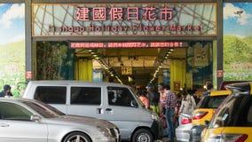 Chien Kuo Holiday Flower Market Foto de archivo