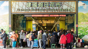 Chien Kuo Holiday Flower Market Stock Photo