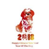 Chien texturisé d'aquarelle Nouvelle année chinoise heureuse 2018 Photos stock