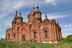 Chiesa abbandonata Immagini Stock Libere da Diritti