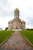 Chiesa benedetta della Mary di Virgin in Dubrovitsy. La Russia Fotografia Stock Libera da Diritti