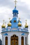 Chiesa blu una Fotografia Stock