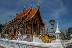 Chiesa buddista tradizionale nel rinnovamento Fotografia Stock Libera da Diritti