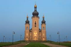 Chiesa cattolica romana Immagini Stock