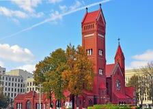 Chiesa cattolica romana a Minsk Fotografie Stock Libere da Diritti