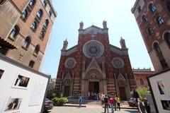 Chiesa a Costantinopoli, Turchia immagine stock libera da diritti