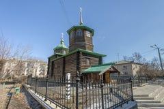 Chiesa del Decembrists, Cita fotografia stock libera da diritti