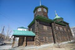 Chiesa del Decembrists, Cita immagine stock libera da diritti