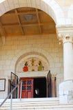 Chiesa del monastero di Latrun, Israele immagine stock