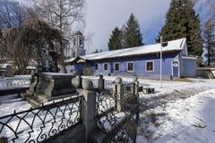 Chiesa del presupposto di vergine Maria in città storica di Koprivshtitsa, Sofia Region Fotografia Stock