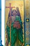Chiesa del salvatore su anima rovesciata Angelo custode Mosaico o Fotografia Stock