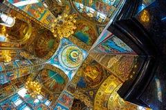 Chiesa del salvatore su anima rovesciata gli arché del cathed Fotografia Stock Libera da Diritti