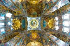 Chiesa del salvatore su anima rovesciata interno E Immagini Stock Libere da Diritti