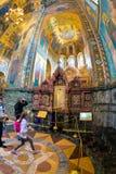 Chiesa del salvatore su anima rovesciata interno Kiot del sud Fotografia Stock