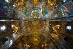 Chiesa del salvatore su anima rovesciata Luce magica nel templ Fotografie Stock Libere da Diritti