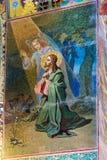 Chiesa del salvatore su anima rovesciata Modello di mosaico in in Fotografie Stock Libere da Diritti