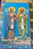 Chiesa del salvatore su anima rovesciata Murali sulle pareti della t Fotografie Stock Libere da Diritti