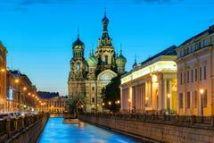 Chiesa del salvatore sul sangue Spilled alla notte a St Petersburg Immagini Stock