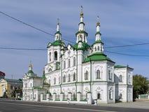 Chiesa del salvatore in Tjumen', Russia Fotografie Stock