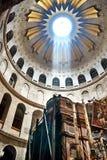 Chiesa del Sepulchre santo a Gerusalemme Fotografia Stock Libera da Diritti