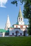 Chiesa dell'ascensione in Kolomenskoye, Mosca, Russia immagini stock