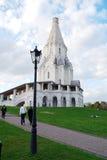 Chiesa dell'ascensione in Kolomna mosca immagine stock libera da diritti