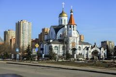 Chiesa dell'icona di Kazan della madre del dio Reutov, regione di Mosca Immagine Stock Libera da Diritti