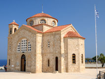 Chiesa della st George in Cipro fotografia stock libera da diritti