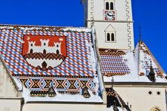 Chiesa della st Marco a Zagabria Immagini Stock Libere da Diritti