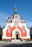 Chiesa della st Mary Magdalene Immagine Stock Libera da Diritti