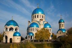Chiesa della trinità santa a Mosca Fotografia Stock