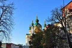 Chiesa di Andreevska Fotografie Stock