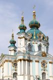 Chiesa di Andrey del san a Kiev Immagine Stock