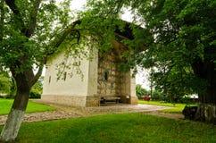 Chiesa di Arbore in Romania fotografia stock libera da diritti