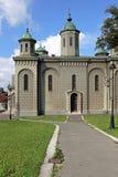Chiesa di ascensione a Belgrado immagine stock