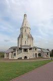Chiesa di ascensione in Kolomenskoye, Mosca fotografia stock libera da diritti