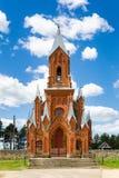 Chiesa di Chatholic in Ivenets, regione di Minsk, Bielorussia fotografia stock