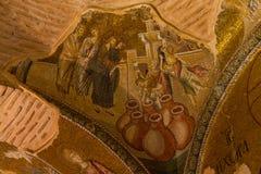 Chiesa di Chora a Costantinopoli Fotografia Stock