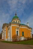 Chiesa di decapitazione di St John il battista (1904) in Zarajsk Immagini Stock Libere da Diritti