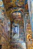 Chiesa di Elia il profeta, Yaroslavl immagine stock