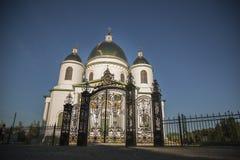 Chiesa di Othodox con il bello recinto Fotografia Stock Libera da Diritti