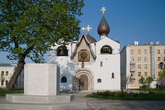 Chiesa di Pokrova Presvjatoj Bogoroditsy di misericordia Fotografia Stock Libera da Diritti