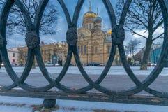 Chiesa di presupposto su Vasilyevsky Island Immagine Stock