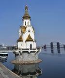 Chiesa di San Nicola sull'acqua a Kiev, Ucraina Fotografie Stock Libere da Diritti