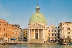 Chiesa di San Simeone Piccolo a Venezia, Italia Fotografia Stock Libera da Diritti