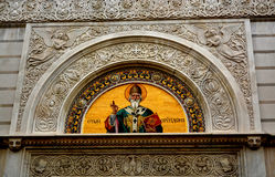 Chiesa di Spyridon del san a Trieste, Italia Fotografia Stock