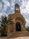 Chiesa di St John il battista, Betania fotografia stock libera da diritti