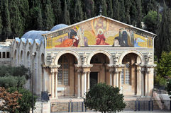 Chiesa di tutte le nazioni in monte degli Ulivi a Gerusalemme, Israele Fotografie Stock Libere da Diritti